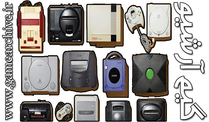 4- فروشگاه اینترنتی گیم آرشیو