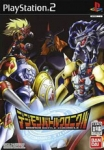 DIGIMON BATTLE CHRONICLE