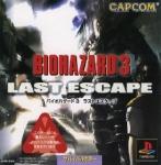 BIOHAZARD 3 - LAST ESCAPE - V1.0