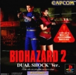 BIOHAZARD - DIRECTOR'S CUT - DUAL SHOCK BONUS DISC