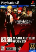 GAROU- MARK OF THE WOLVES