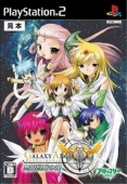 GALAXY ANGEL II - MUGEN KAIROU NO KAGI [NTSC-J] [DISC1OF2]