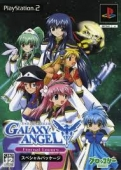 GALAXY ANGEL - ETERNAL LOVERS [NTSC-J]