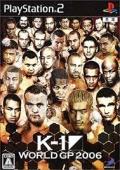 K1 WORLD GRAND PRIX 2006