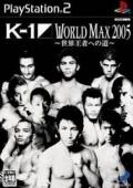 K1 WORLD MAX 2005