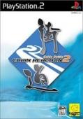 KAIDO BATTLE 2 - CHAIN REACTION [NTSC-J]