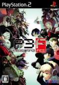 PERSONA 3 FES (JAPAN)