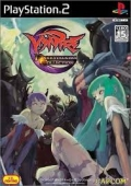 VAMPIRE - DARKSTALKERS COLLECTION (JAPAN)