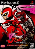 VIEWTIFUL JOE - A NEW HOPE (KOREA)