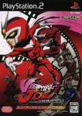 VIEWTIFUL JOE - ARATANARU KIBOU (JAPAN)