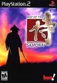 WAY OF THE SAMURAI (EUROPE)