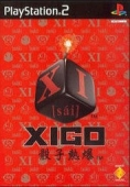 XIGO - ZUIHOU DE TOUZI (CHINA)