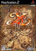 YS IV - MASK OF THE SUN - A NEW THEORY (JAPAN)