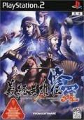 YOSHITSUNE EIYUUDEN - THE STORY OF HERO YOSHITSUNE (JAPAN)