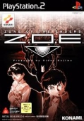 ZONE OF THE ENDERS - Z.O.E (JAPAN)