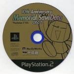 10TH ANNIVERSARY MEMORIAL SAVE DATA (JAPAN) (DISC 2) ('PLAYSTATION 2 TAIOU')