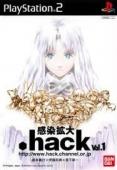 .HACK KANSEN KAKUDAI VOL. 1 (JAPAN)